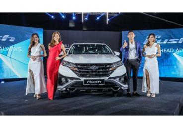 Ra mắt Toyota Rush ra phiên bản mới, có hỗ trợ phanh khẩn cấp